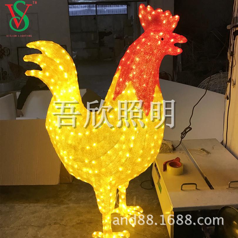 http://en.vision-neon.cc/data/images/product/20171219172052_339.jpg