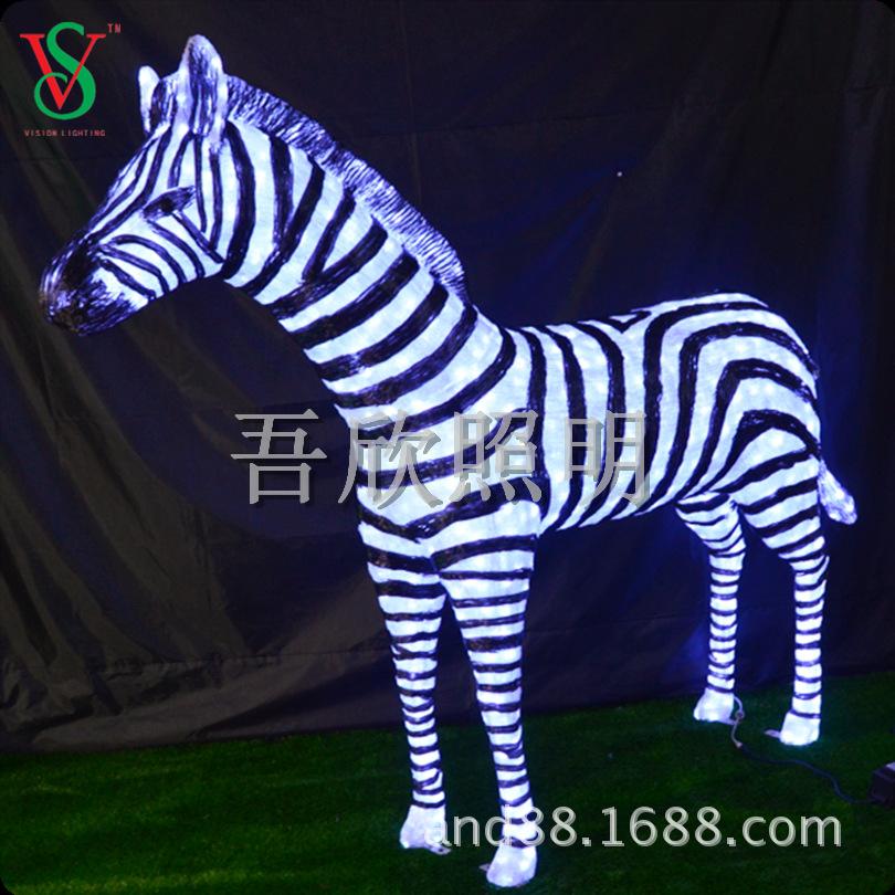 http://en.vision-neon.cc/data/images/product/20171219172915_385.jpg