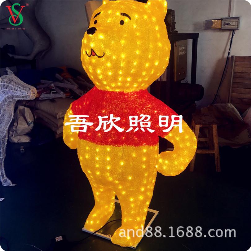 http://en.vision-neon.cc/data/images/product/20171219173502_666.jpg