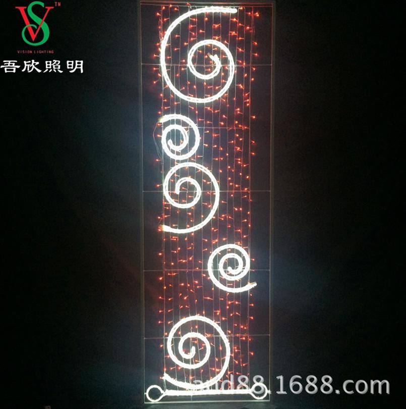 Christmas street decorative lights
