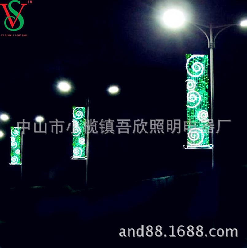 http://en.vision-neon.cc/data/images/product/20171219175455_651.jpg