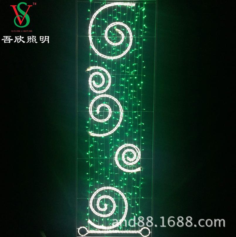 led street motif pole mounted light