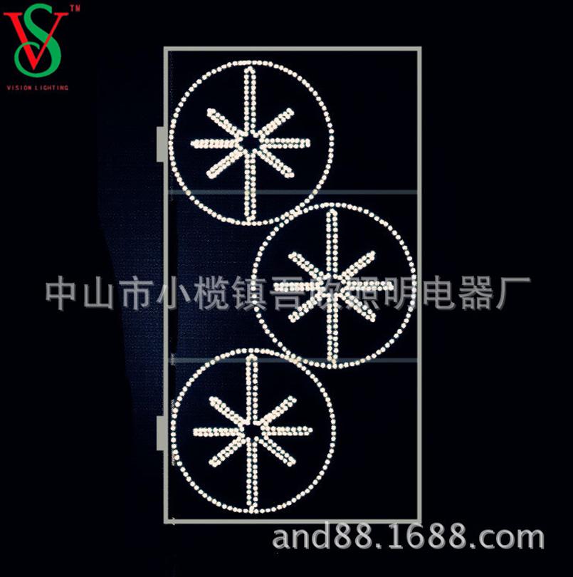 http://en.vision-neon.cc/data/images/product/20171219182111_700.jpg