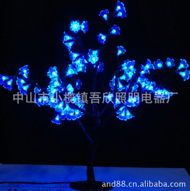 1M height small led trees
