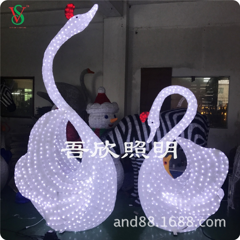 Public place holiday decoration lights Acrylic 3D fancy Swan lights