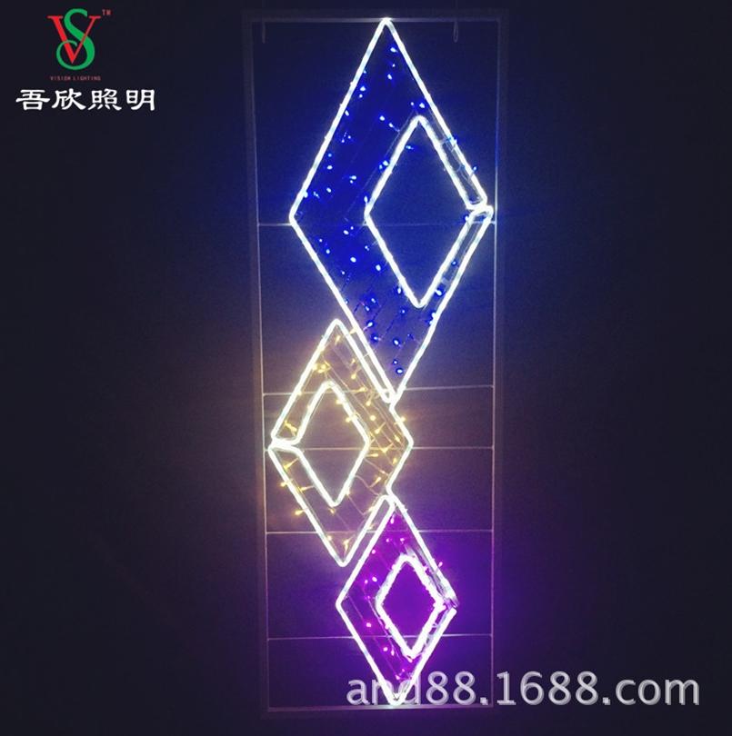 LED Light Christmas Pole Motif light