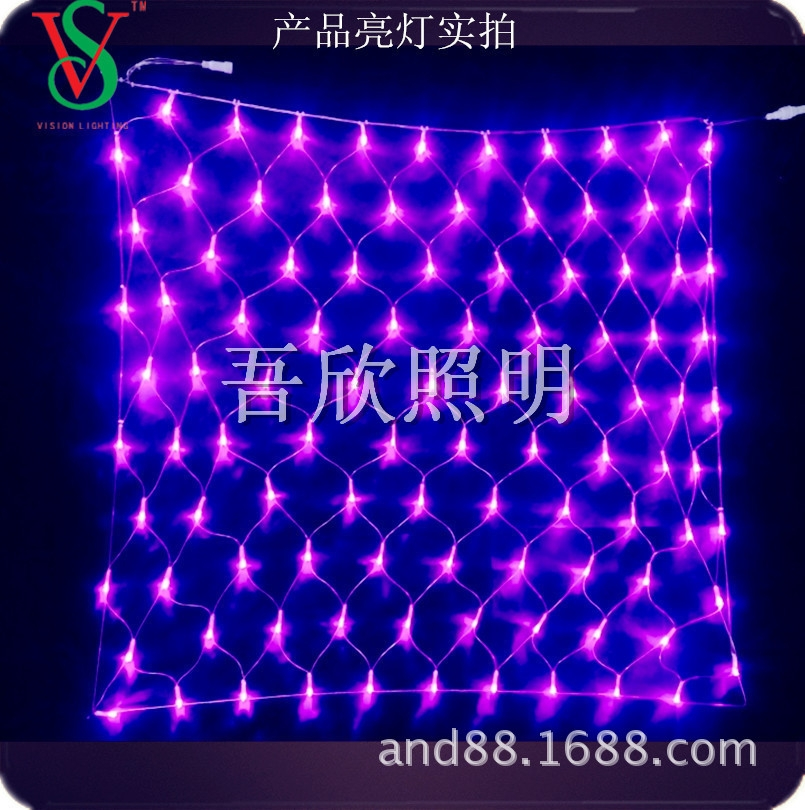 Manufacturer led net light